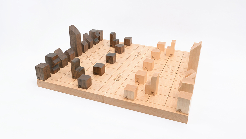 Chess Variant Applets - pathguy.com